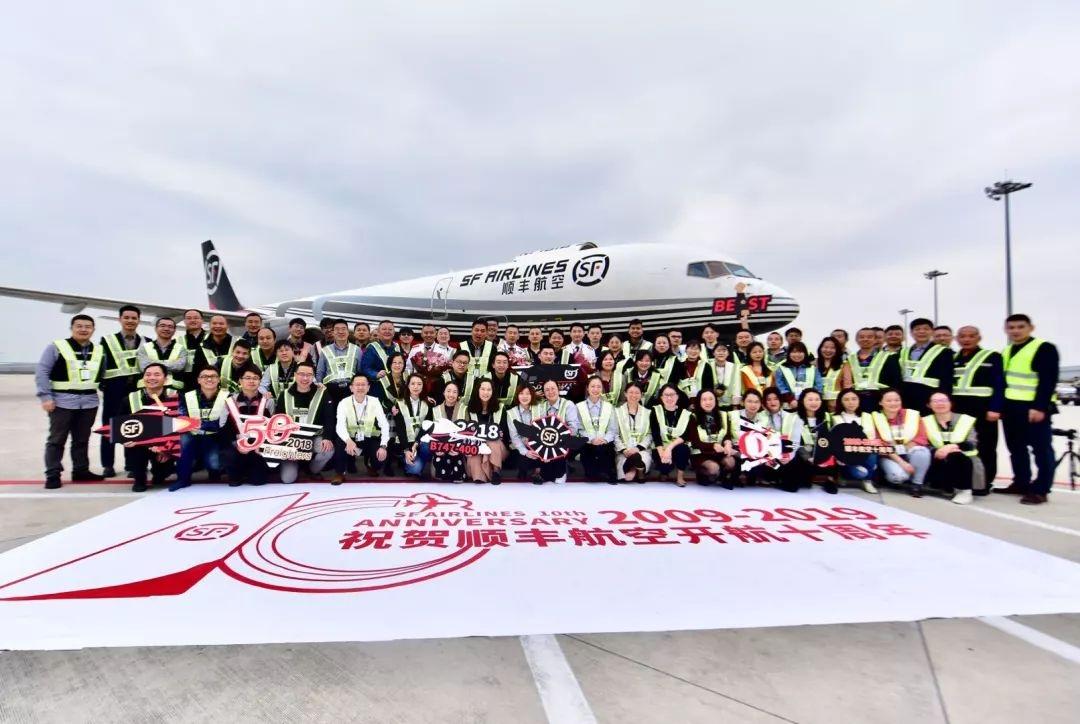 顺丰航空10周年:飞行超33万小时,机队规模达58架
