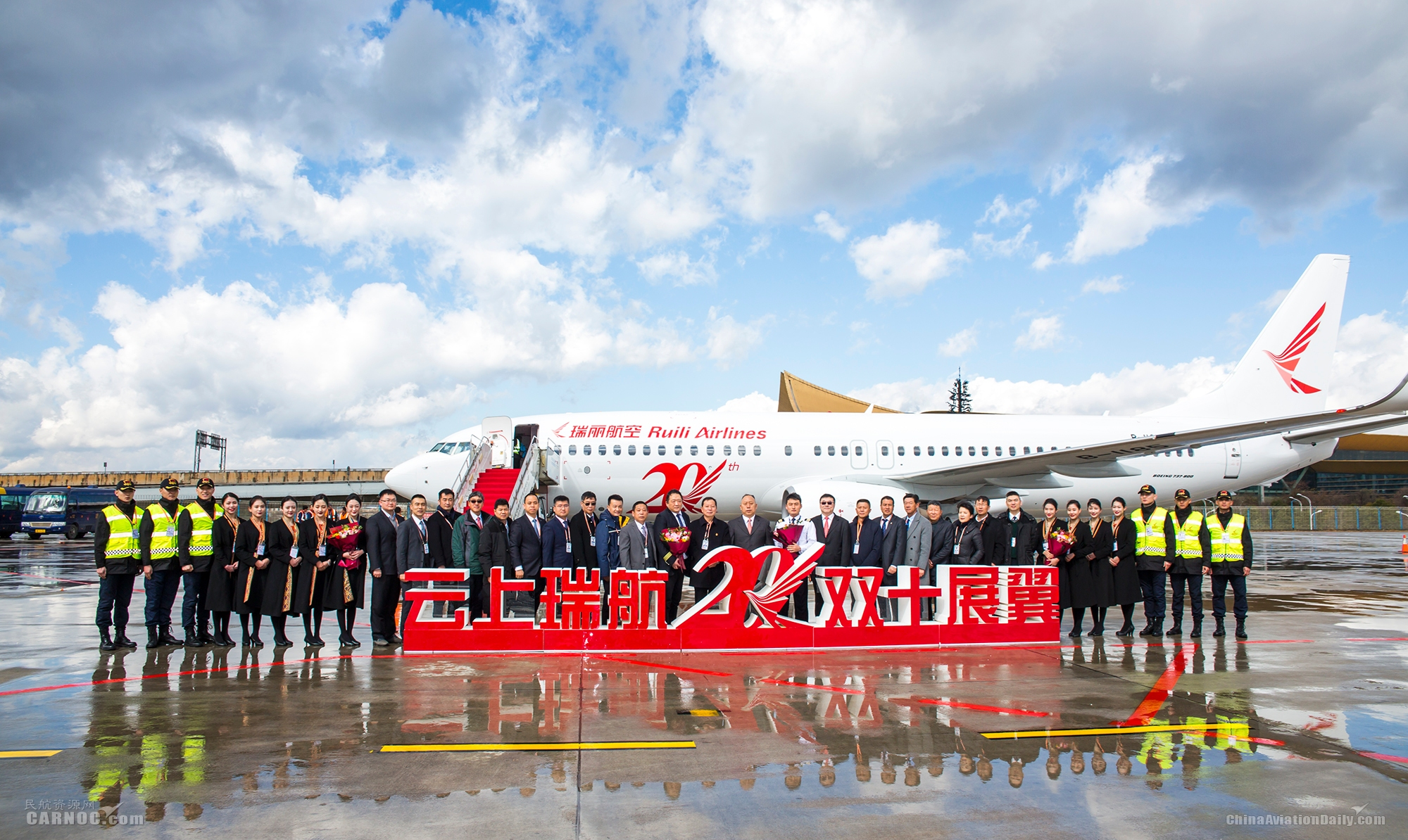 瑞丽航空机队规模达20架 正式成IATA会员