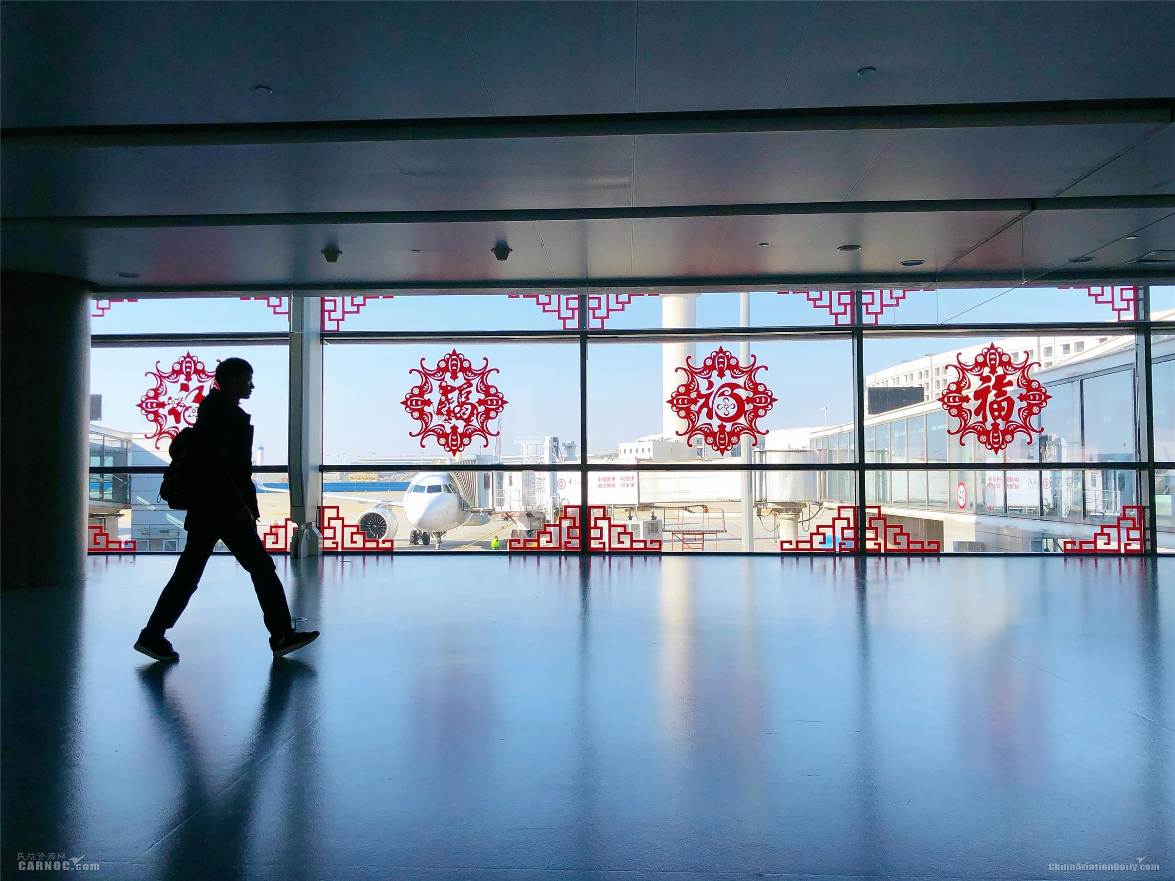 """2020年春运大幕10日开启 南京禄口机场伴您""""温暖回家路"""""""