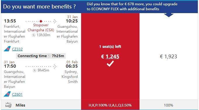 南航网站机票预定页面截图