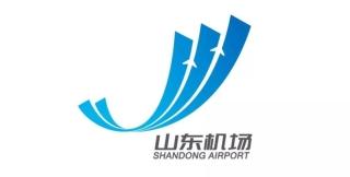山東省機場管理集團正式啟用全新LOGO