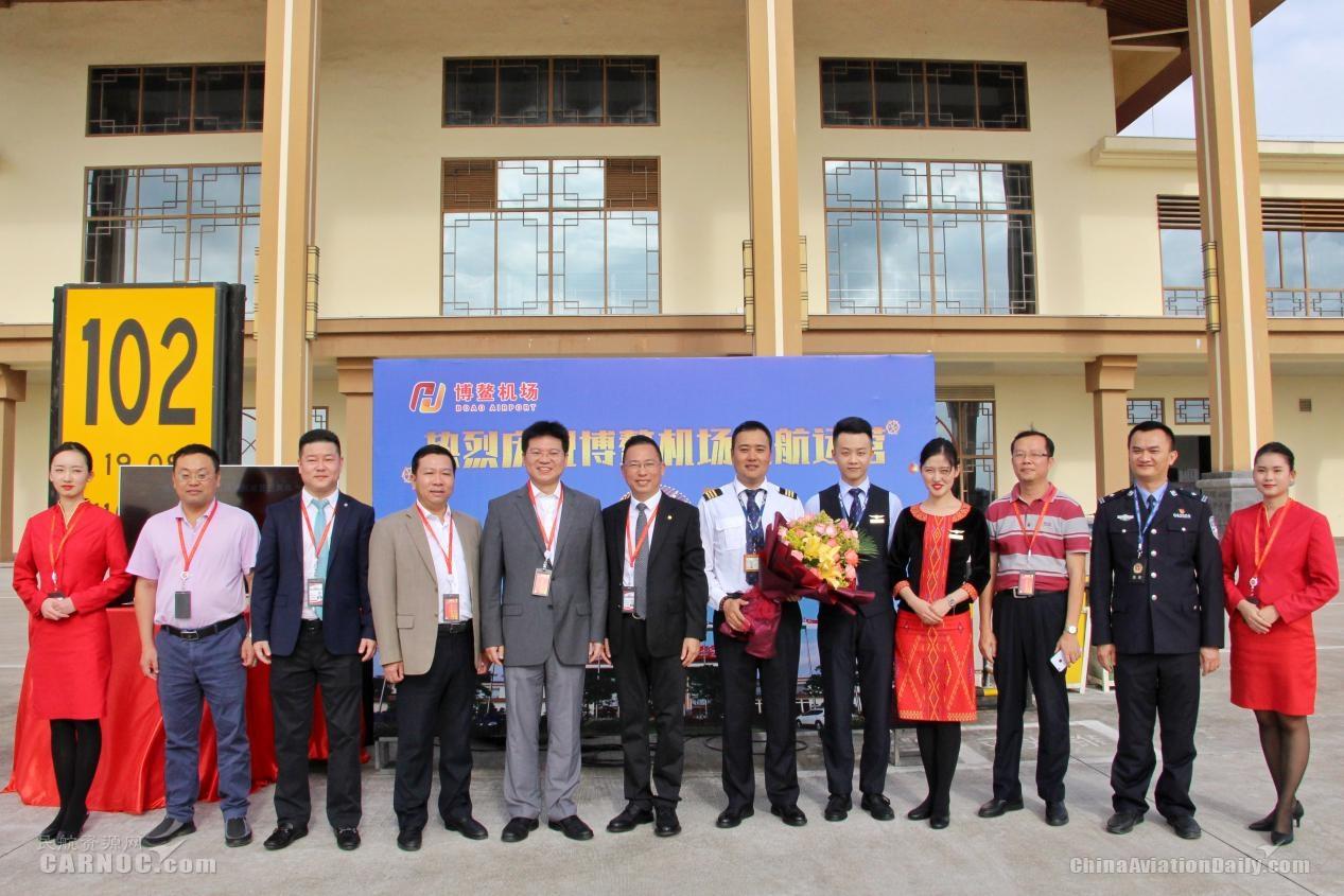 博鰲機場舉辦通航運營三周年活動暨瓊海航空·旅游·醫療健康營銷聯盟成立大會