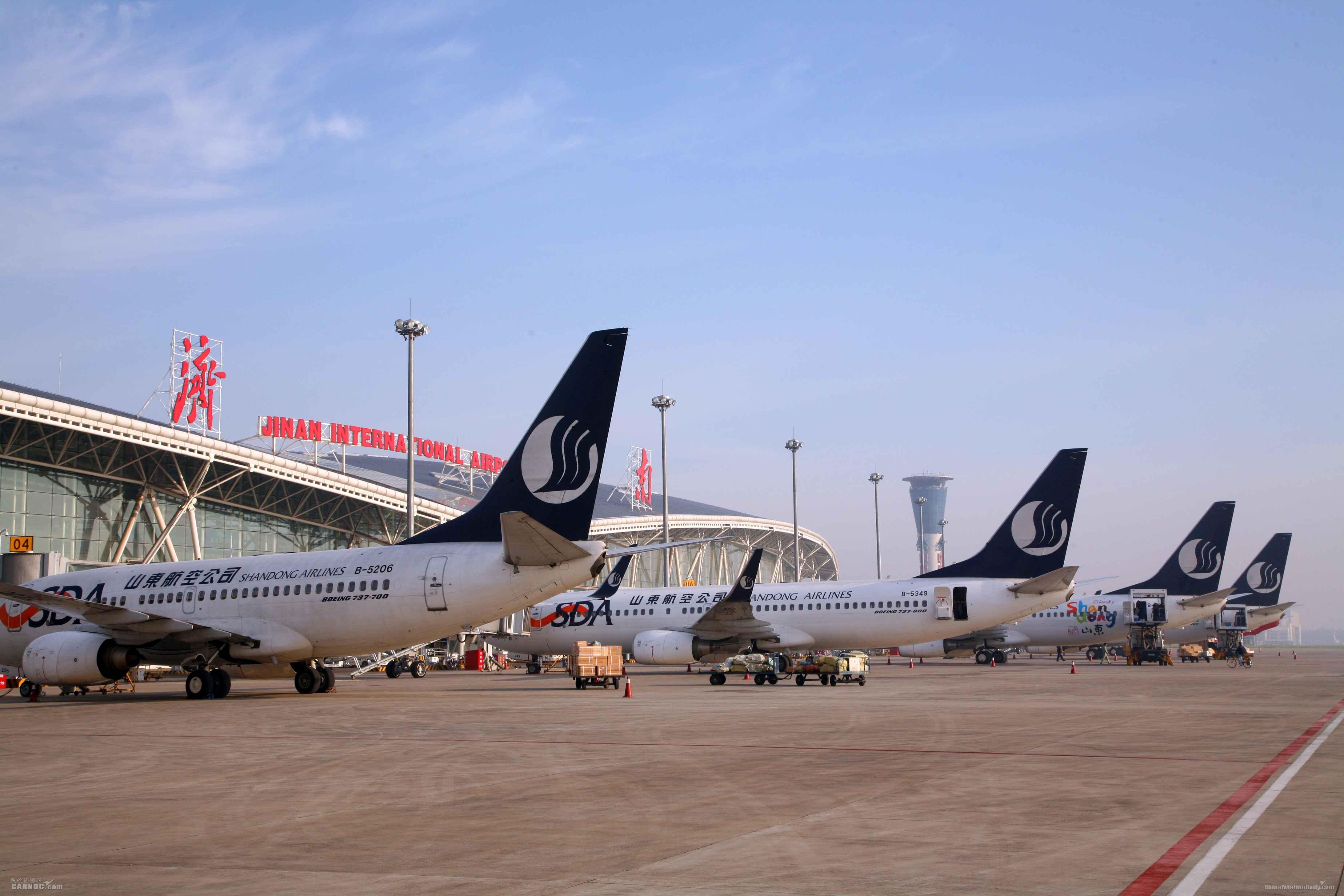 山航2020年春运新开、加密1268个航班,增加东京、普吉国际航线