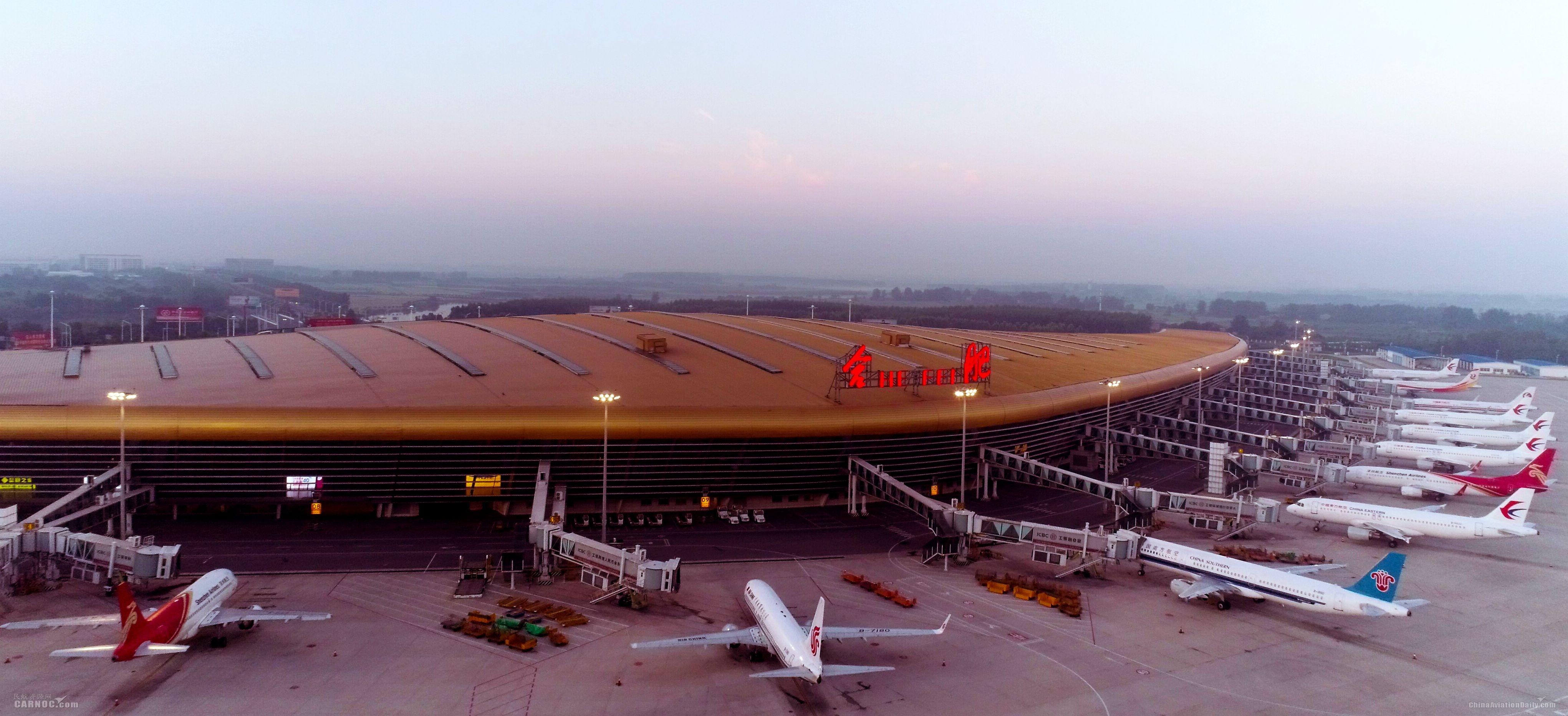 合肥机场总体规划修编获民航局批复
