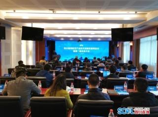 四川通用航空产业技术创新联盟在德阳高新区成立