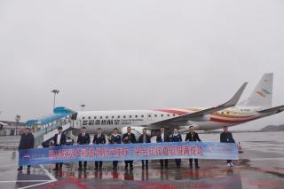 茅台机场春运期间预计运送旅客20万人次