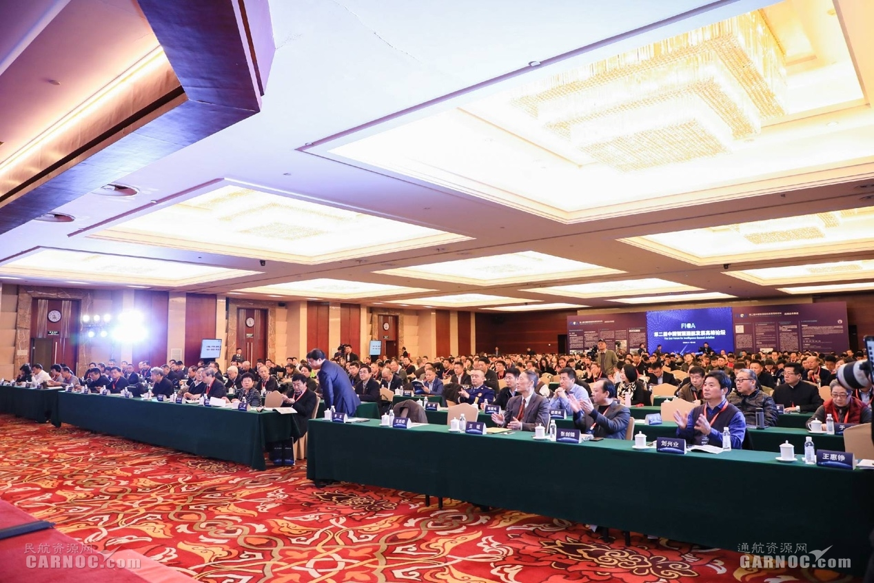 """第二届中国智慧通航发展高峰论坛聚焦""""创新引领发展、智慧赋能通航""""。主办方供图"""