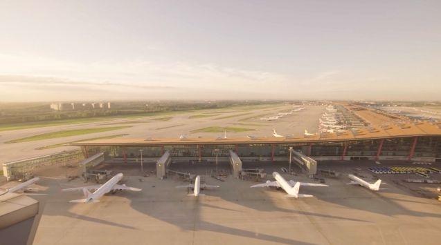 春运首日民航执行航班17500余班次 正常率达87%