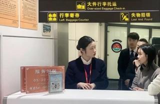 """银川机场全国首家试运行""""旅客遗失物品全国统一查找平台"""""""