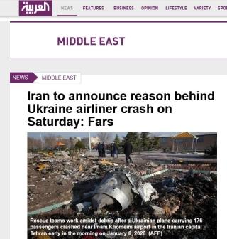 伊朗媒体:伊朗将于今天宣布乌克兰客机失事原因
