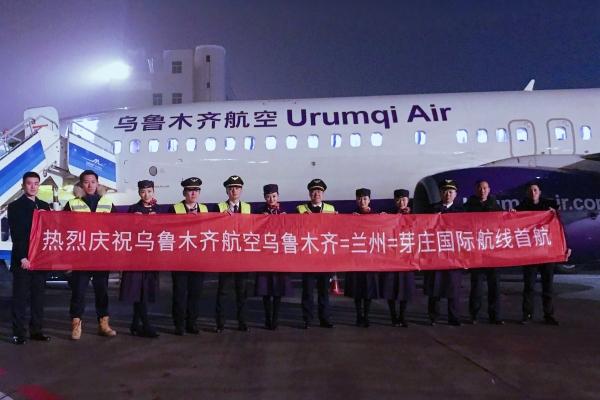 乌鲁木齐航空乌鲁木齐=兰州=越南芽庄旅游航线顺利首航