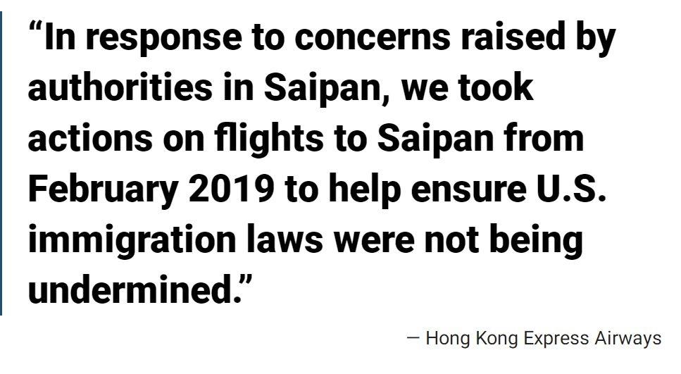 香港快运航空声明