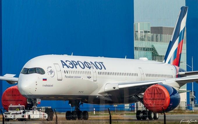 惊艳!俄航首架A350新涂装亮相