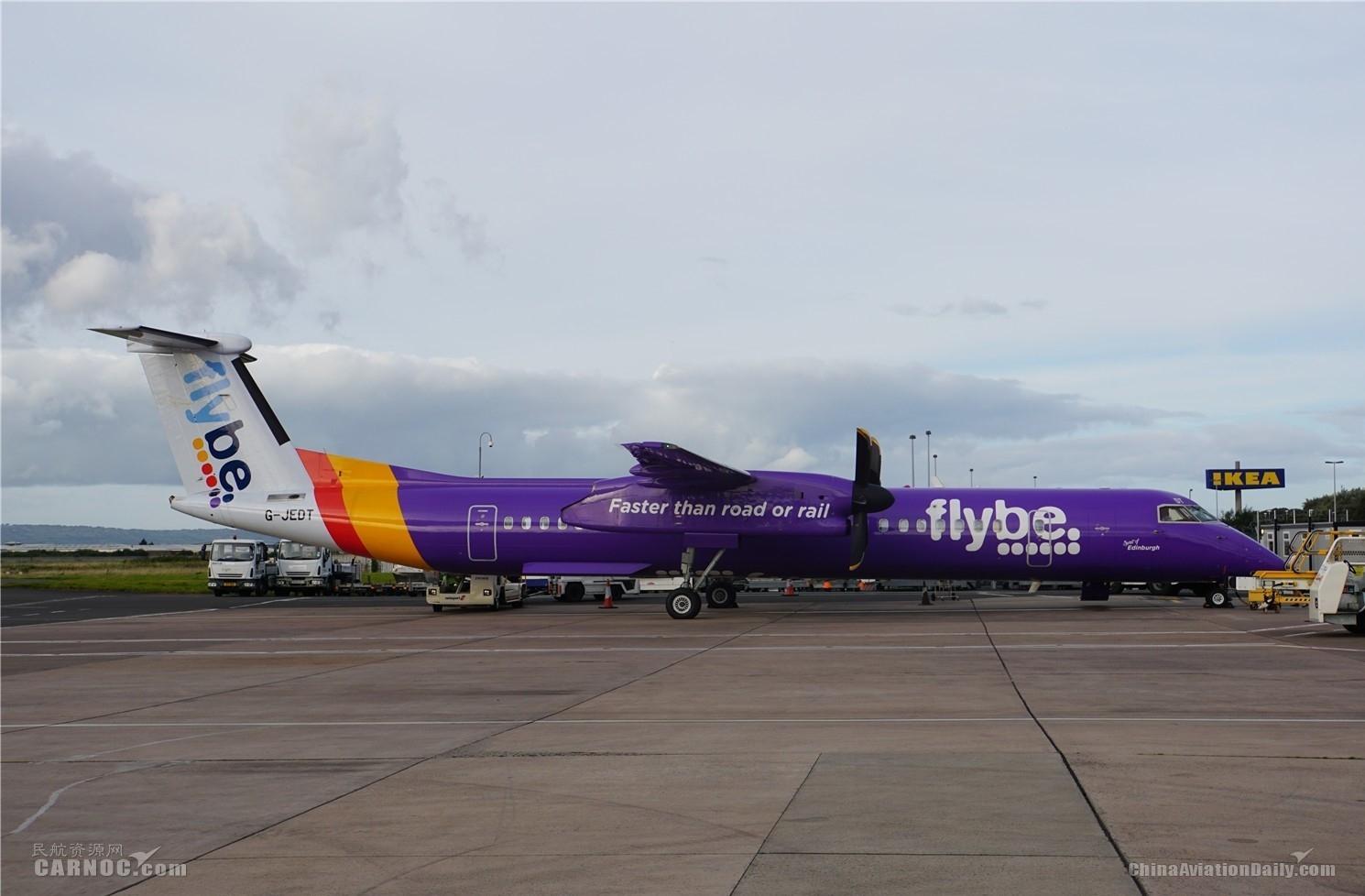 夹缝求生 英国支线航司Flybe进行融资谈判
