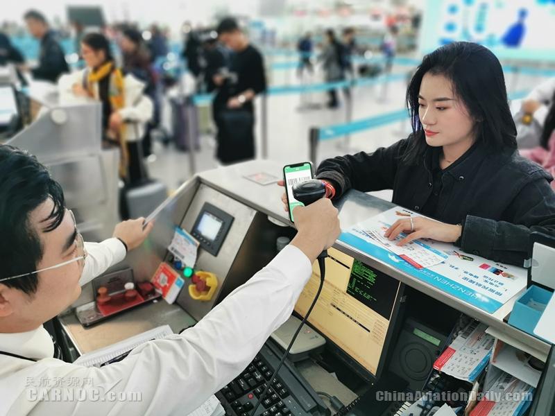 海南航空在深圳推出EMD逾重行李系统服务
