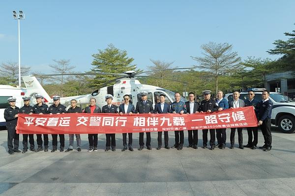 深圳2020年春运探路启动,再次使用直升机探访路况