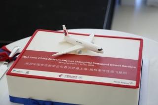 东航上海—珀斯航线1月15日成功首航