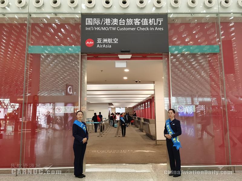 深圳机场出发大厅新增国际/港澳台值机岛