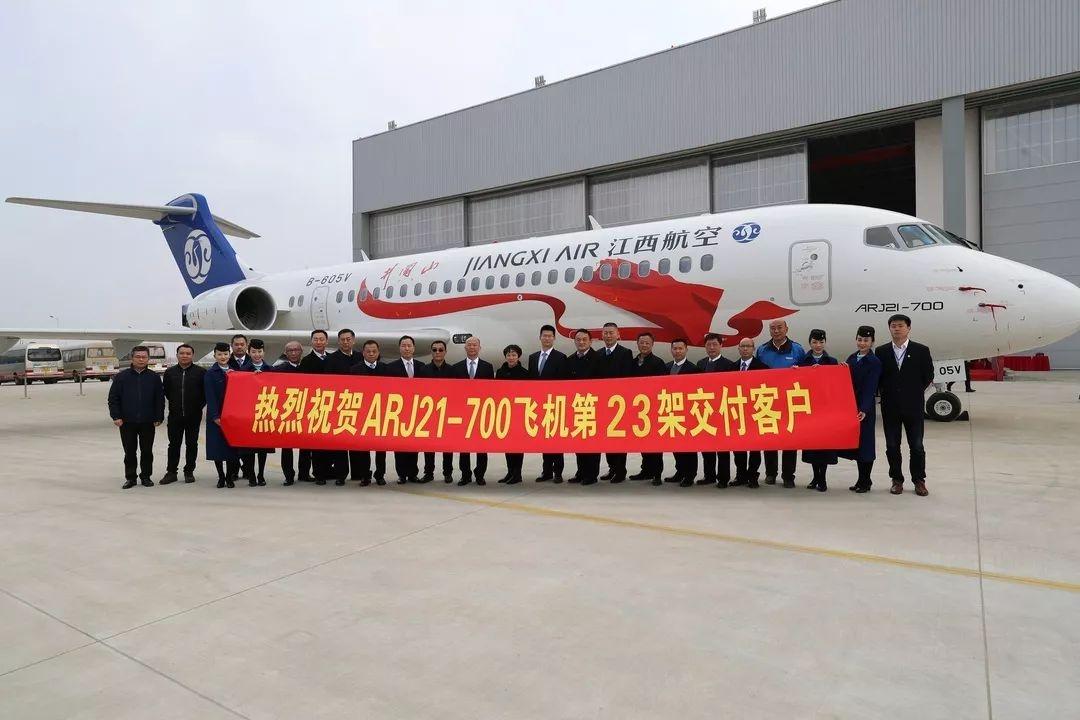 江西航空首架ARJ21正式交付