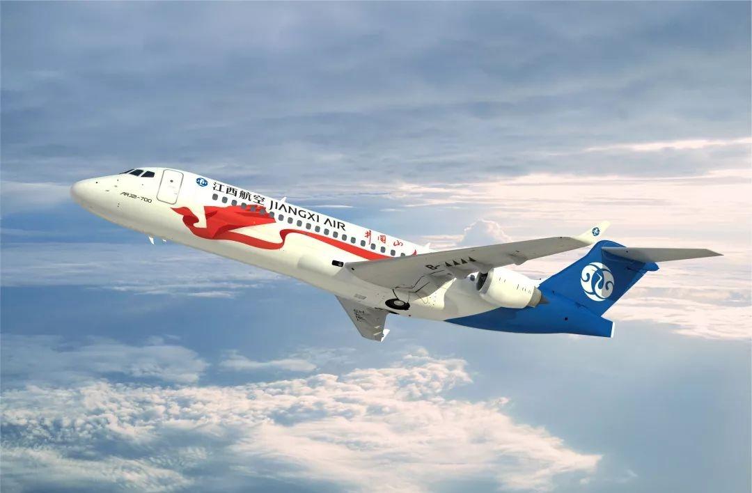 华东首家!江西航空首架ARJ21正式交付