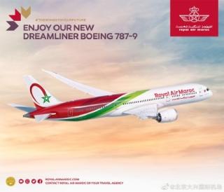 摩洛哥皇家航空开通北京大兴至卡萨布兰卡直飞航线