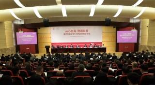 图览深圳机场集团2020年工作报告 打造示范引领的国际航空枢纽