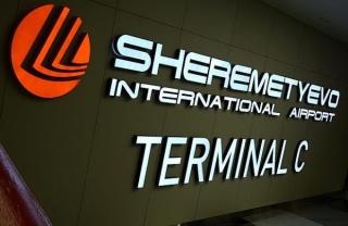 到2030年,谢列梅捷沃机场客运量将达1亿人次