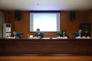 井冈山机场召开2020年度工作会暨安全工作会议