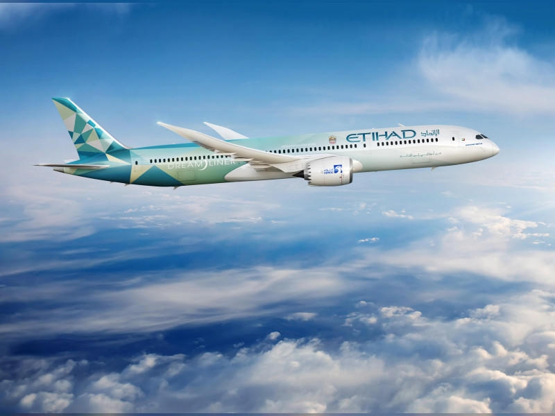 阿提哈德航空承诺到2050年实现净零碳排放
