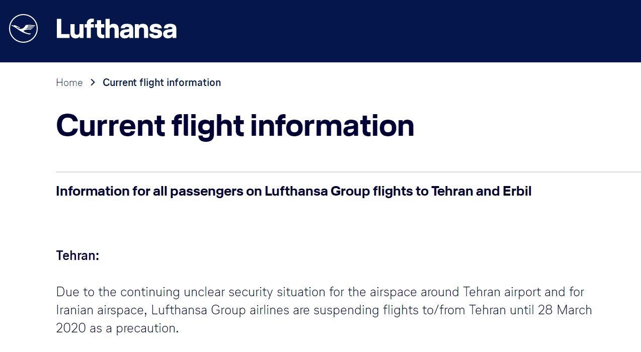汉莎航空将停飞德黑兰航线至3月28日