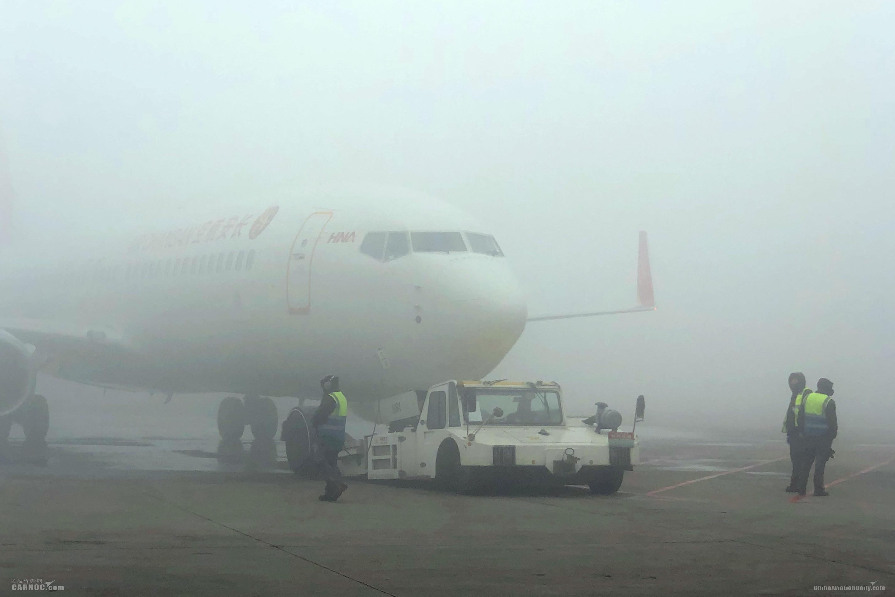 长安航空:迎大雾、战航延,日夜坚守保春运