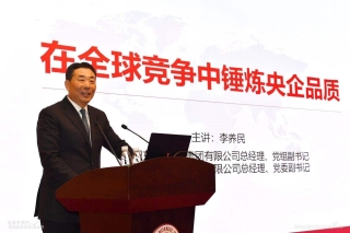 李养民增补为上海市政协常务委员