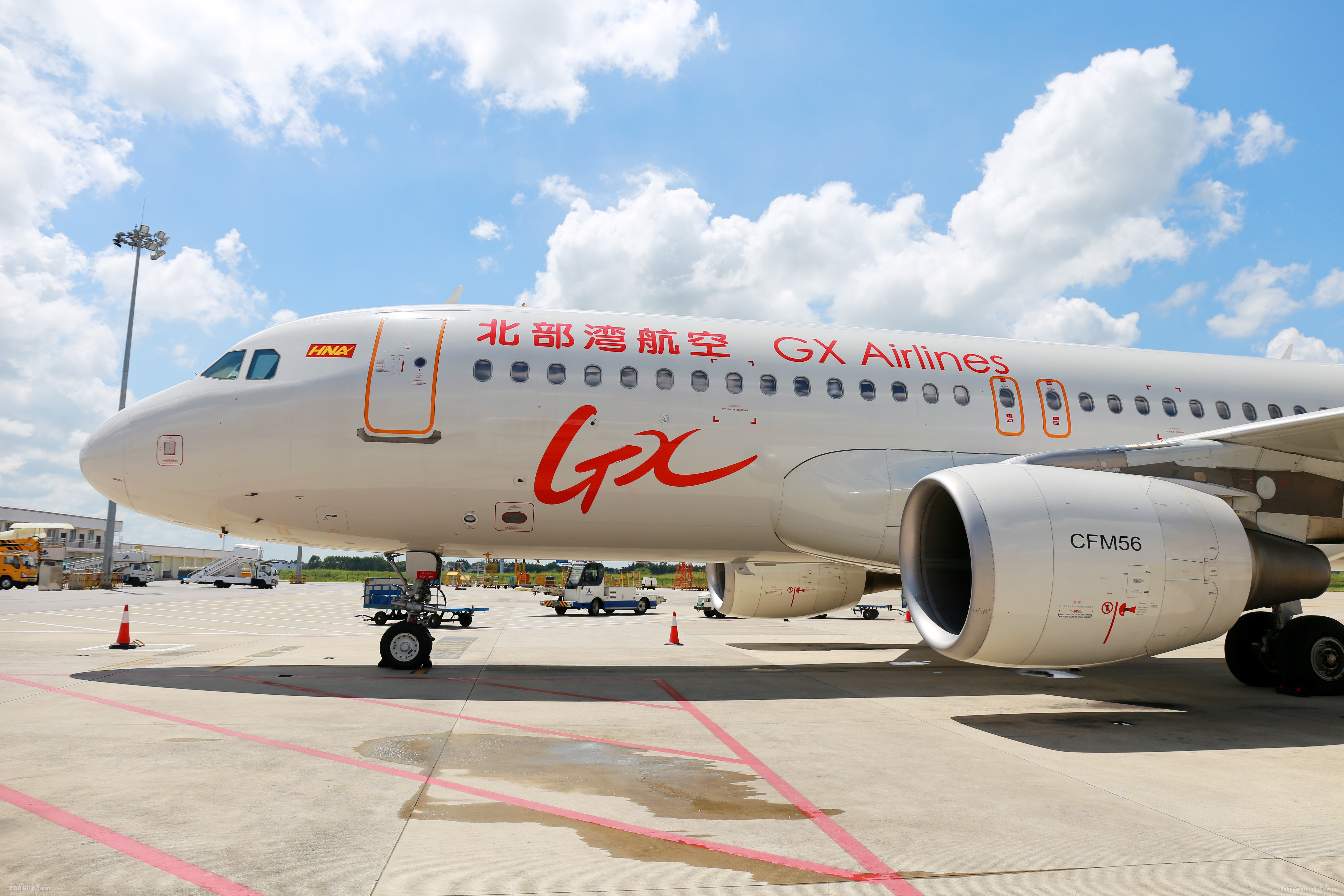 北部湾航空对武汉机场发热旅客免收退改签费