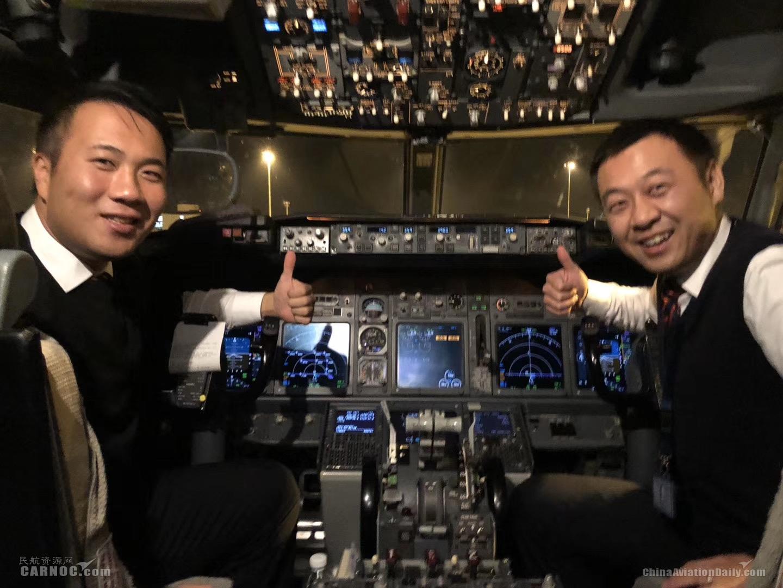 山航圆满完成北京大兴机场低能见度程序验证试飞