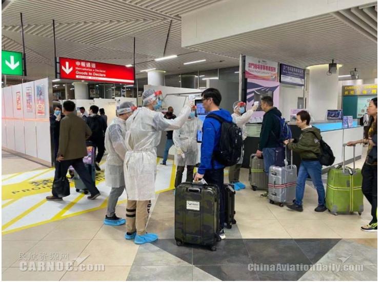 澳门机场配合特区政府实施措施预防新型冠状病毒