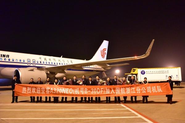 国航浙江分公司迎今年首架A320NEO飞机