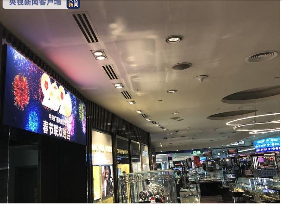 全球客流量最大机场将首次全程转播总台春晚