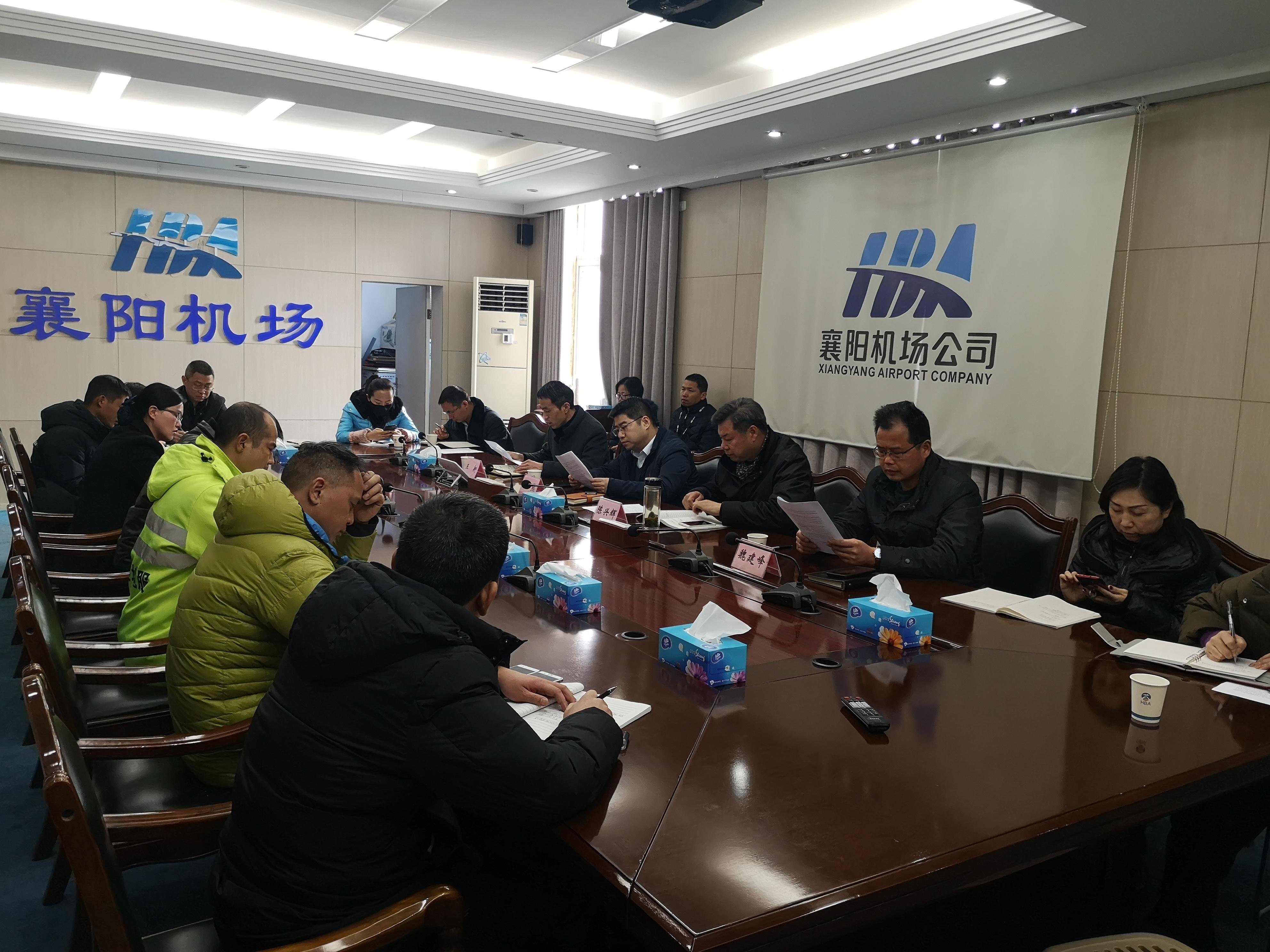 襄阳机场积极行动 全力做好疫情防控