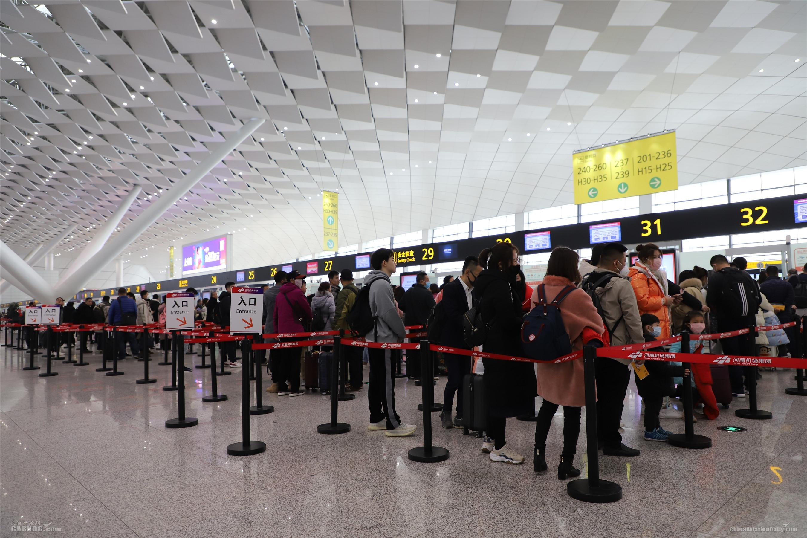 郑州机场迎来节前客流高峰520365_