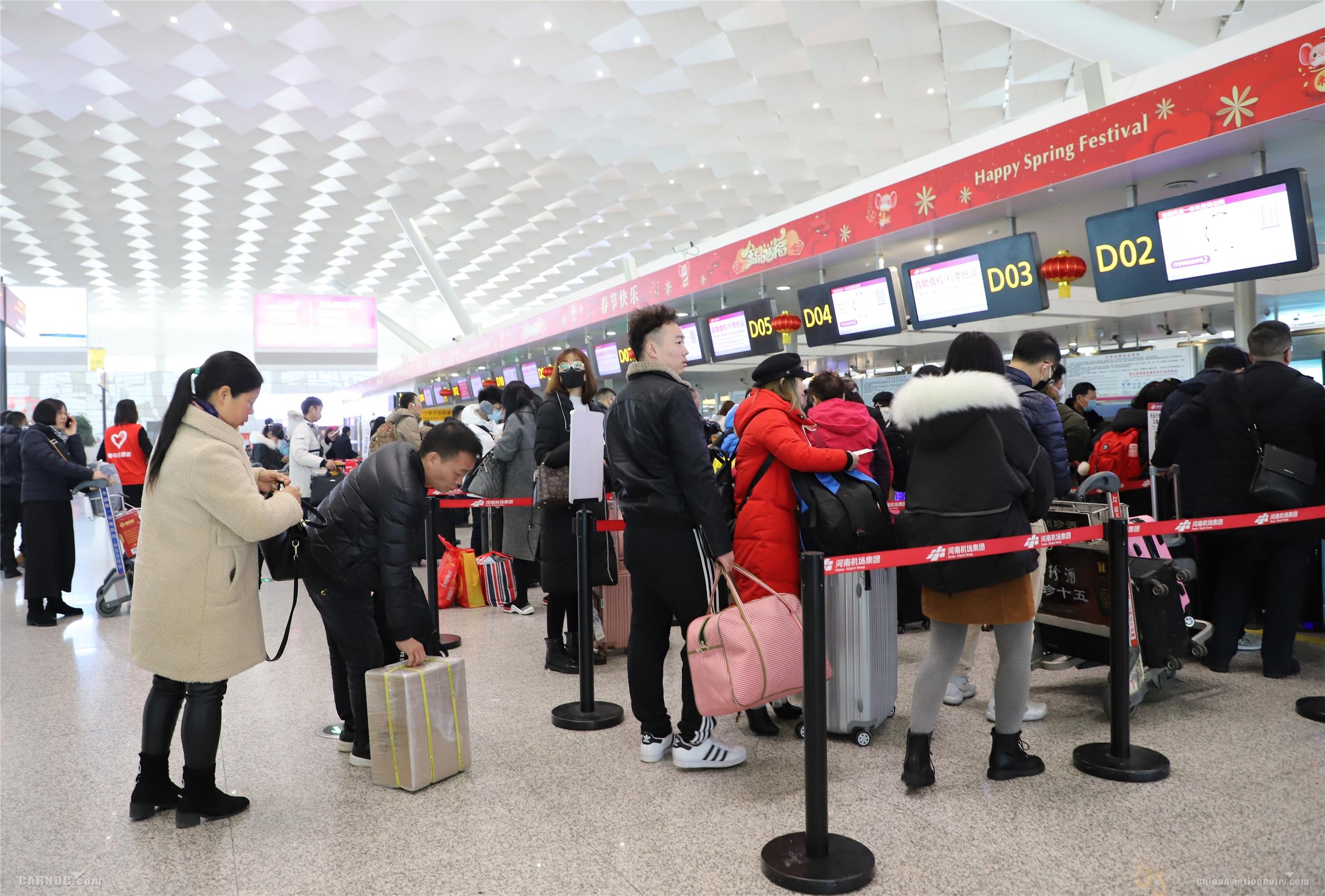 郑州机场迎来节前客流高峰
