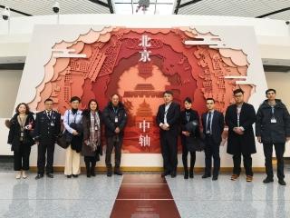 新春前夕澳门机场邓军主席拜访首都机场集团刘雪松总经理