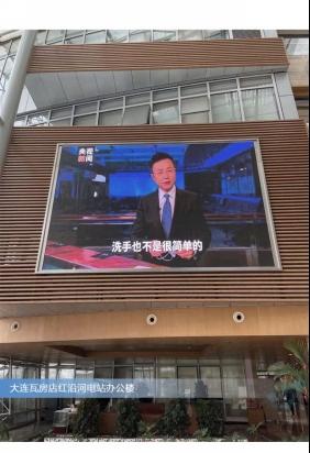 央视宣传视频