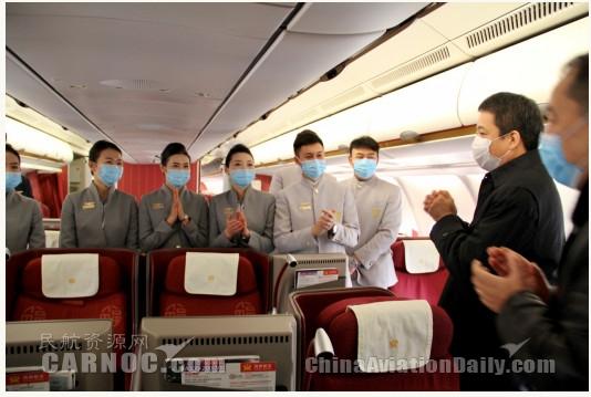 民航局领导新春慰问海南航空一线员工