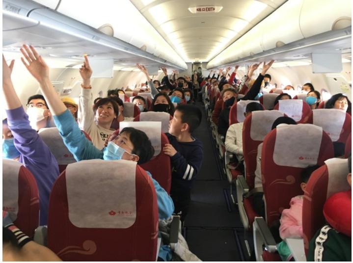 旅客开心参与活动