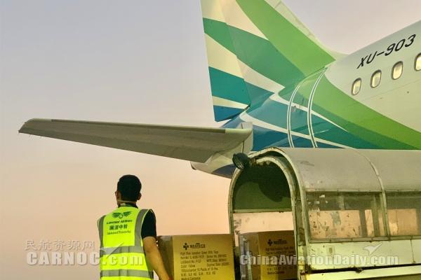 驰援武汉!澜湄航空承诺免费承运疫情防护物资