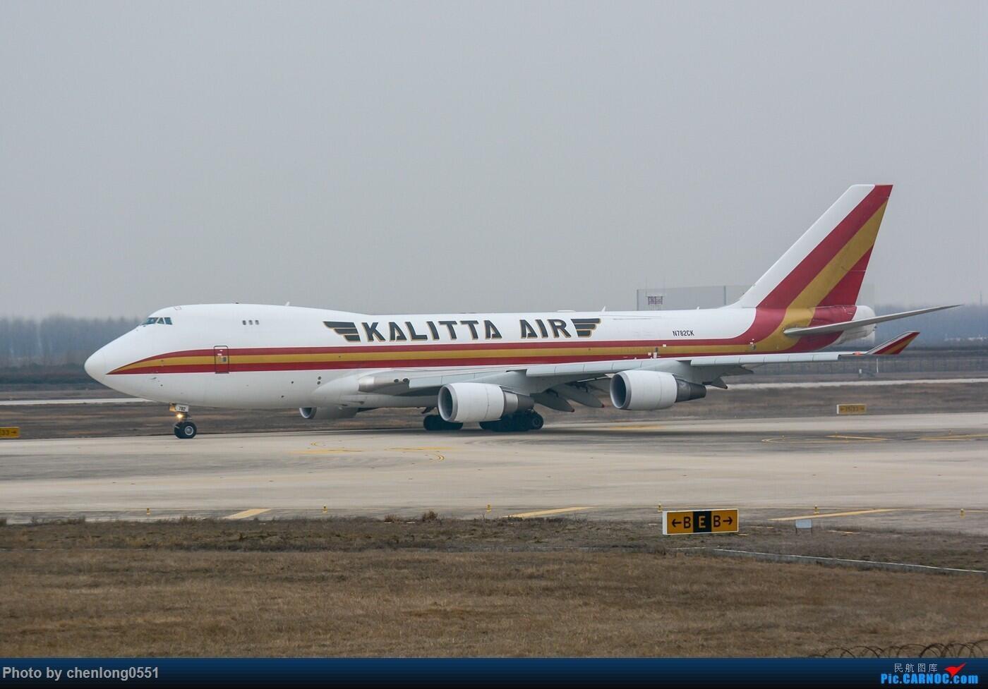 美国撤侨航班今晨从武汉起飞 由一架747货机执飞