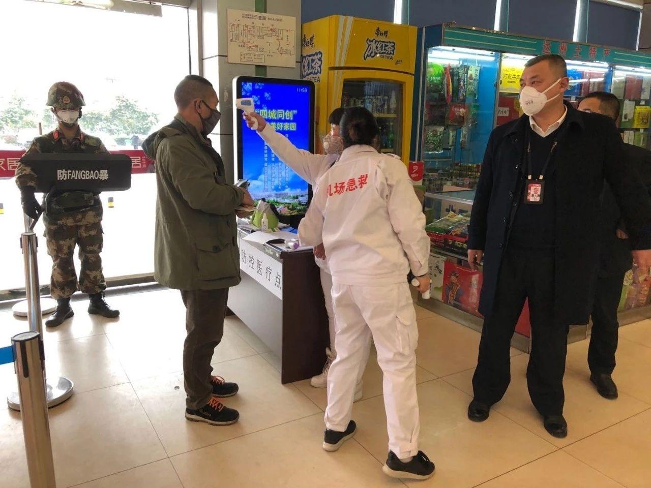 達州機場:疫情防控,我們眾志成城
