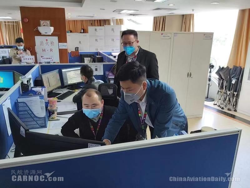 九元航空引入远程系统 高效协同抗疫保航班