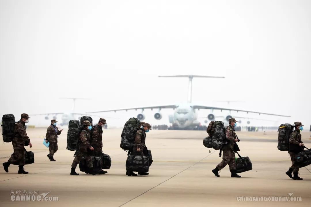 视频:空军8架伊尔-76运输机 运送人员物资飞抵武汉