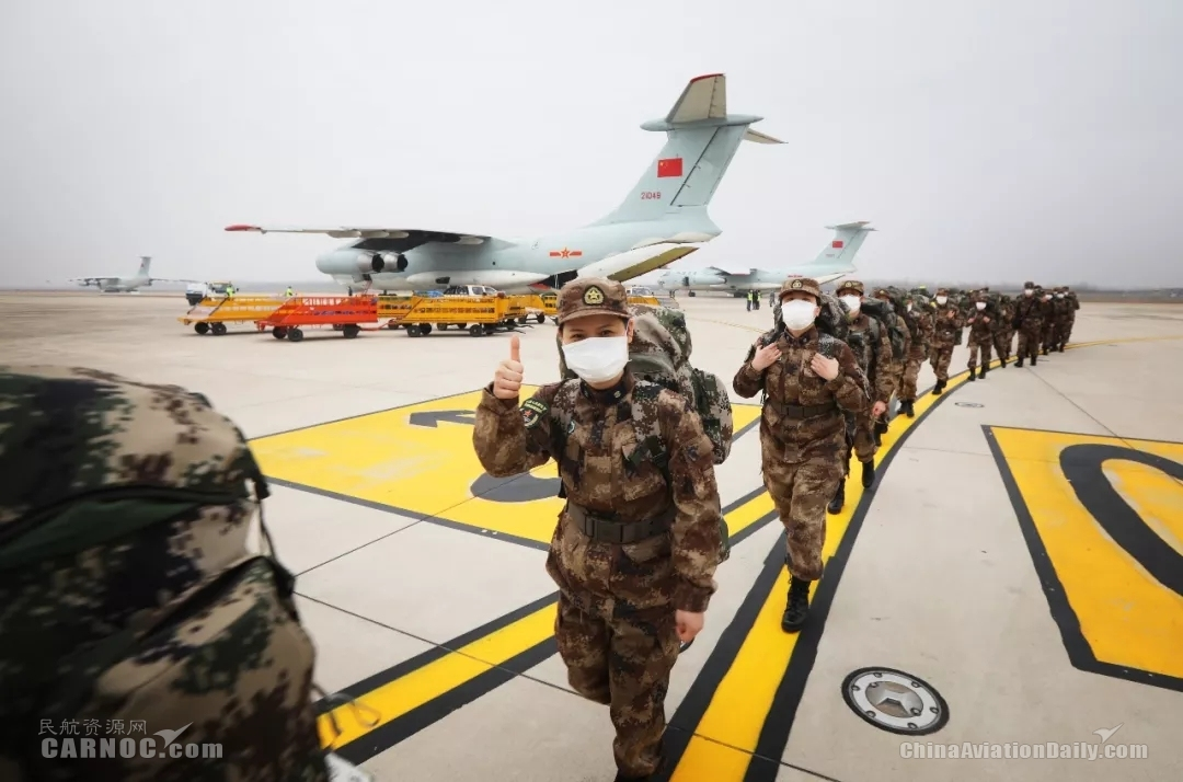 现场视频:空军8架伊尔-76运输机